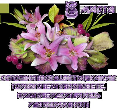 0_121b3e_34cc876f_L.png