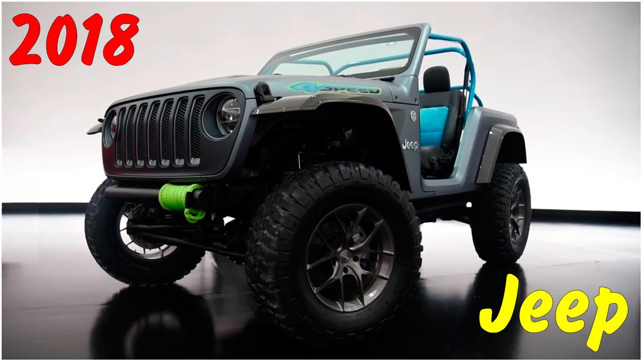 Новые внедорожники Jeep 2018