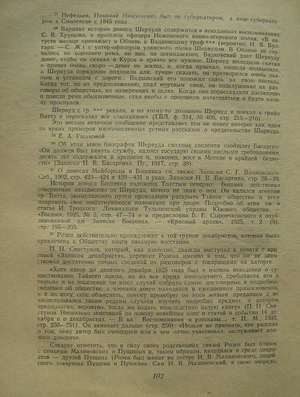 https://img-fotki.yandex.ru/get/1027383/199368979.df/0_21f756_c2b76ad0_XXXL.jpg