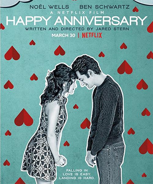 Счастливой годовщины / Happy Anniversary (2018/WEB-DL/WEB-DLRip)