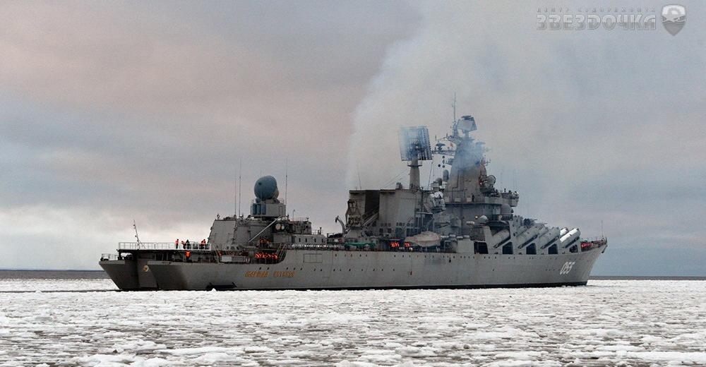 Project 1164 Atlant: Slava Class cruiser - Page 8 0_182c5a_9df9c5da_orig