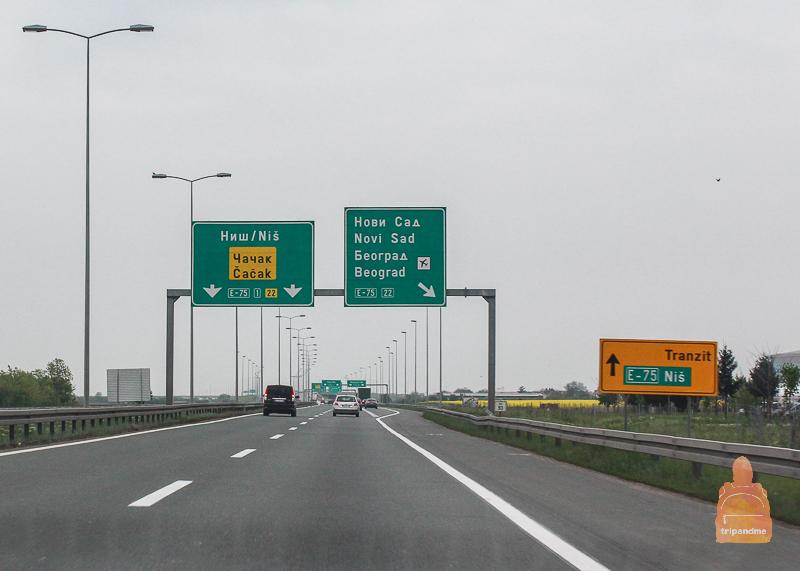 Дорога до Ниша от Белграда платная, но хорошая на всём протяжении пути