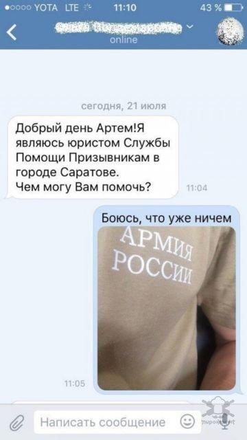 0 18126f b01db498 orig - Будни солдат и офицеров СССР