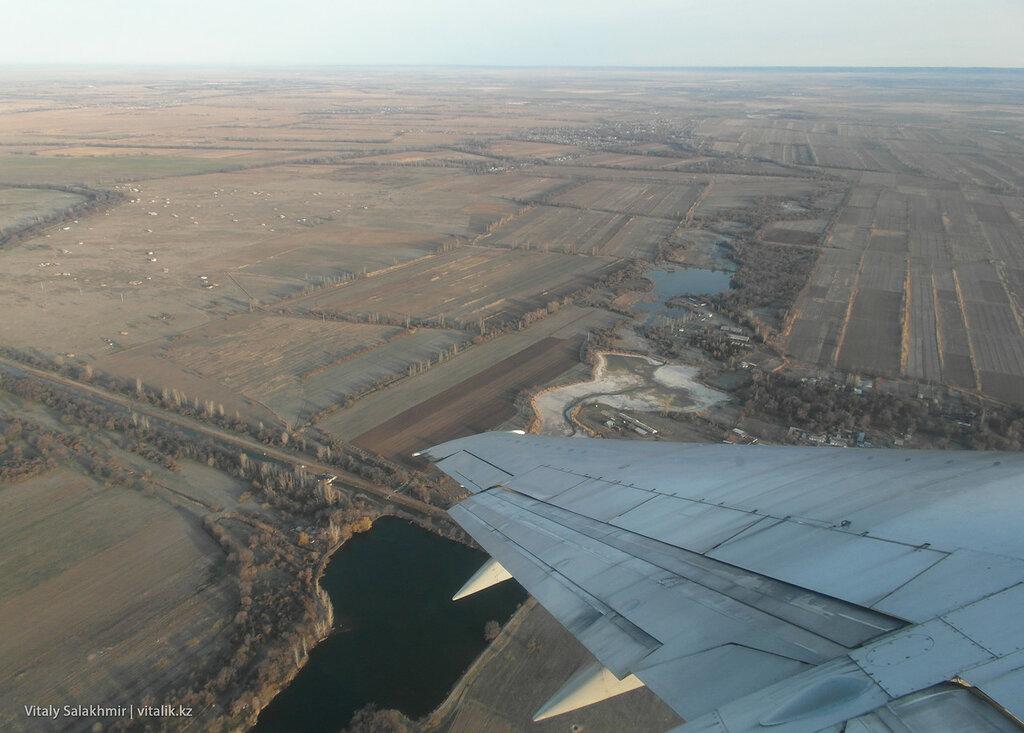 Взлет над Бишкеком