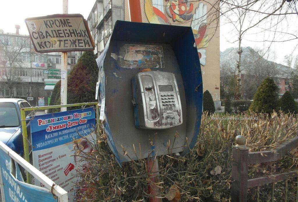Таксофон в Оше