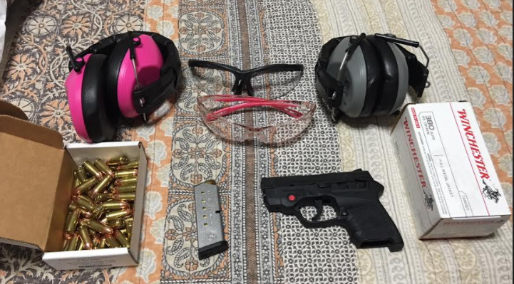 Открытое ношение огнестрельного оружия
