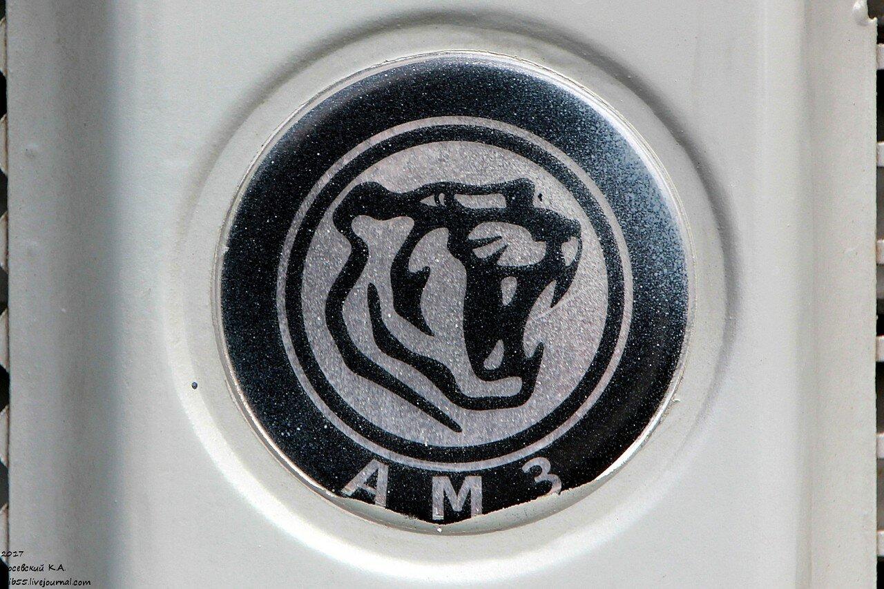 ГАЗ-233036 СПМ-2 3 эмблема.jpg