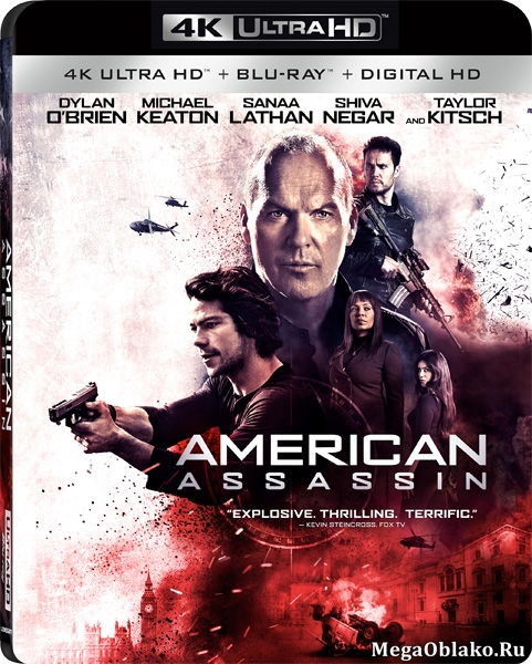 Наемник / American Assassin (2017) | UltraHD 4K 2160p