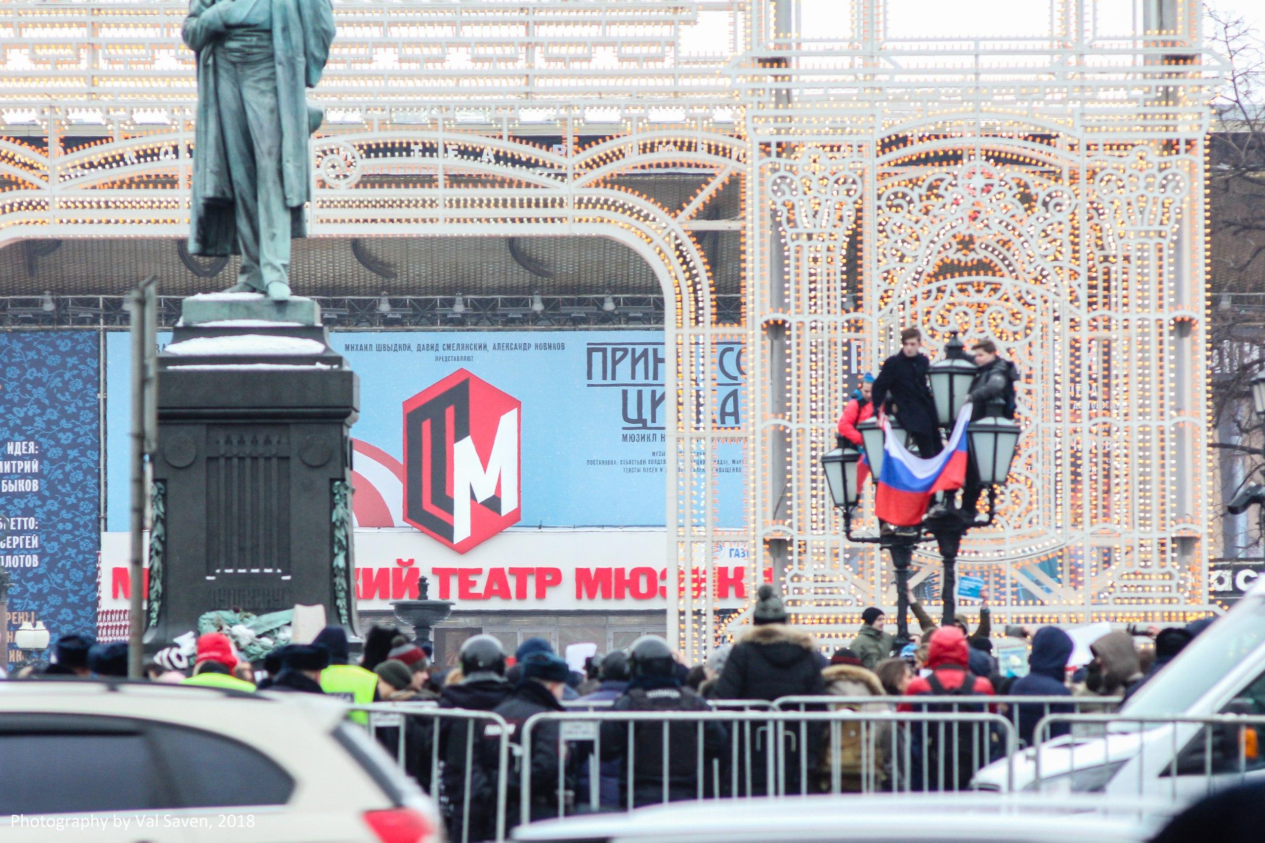 Забастовка Навального 28.01.2018 - 04
