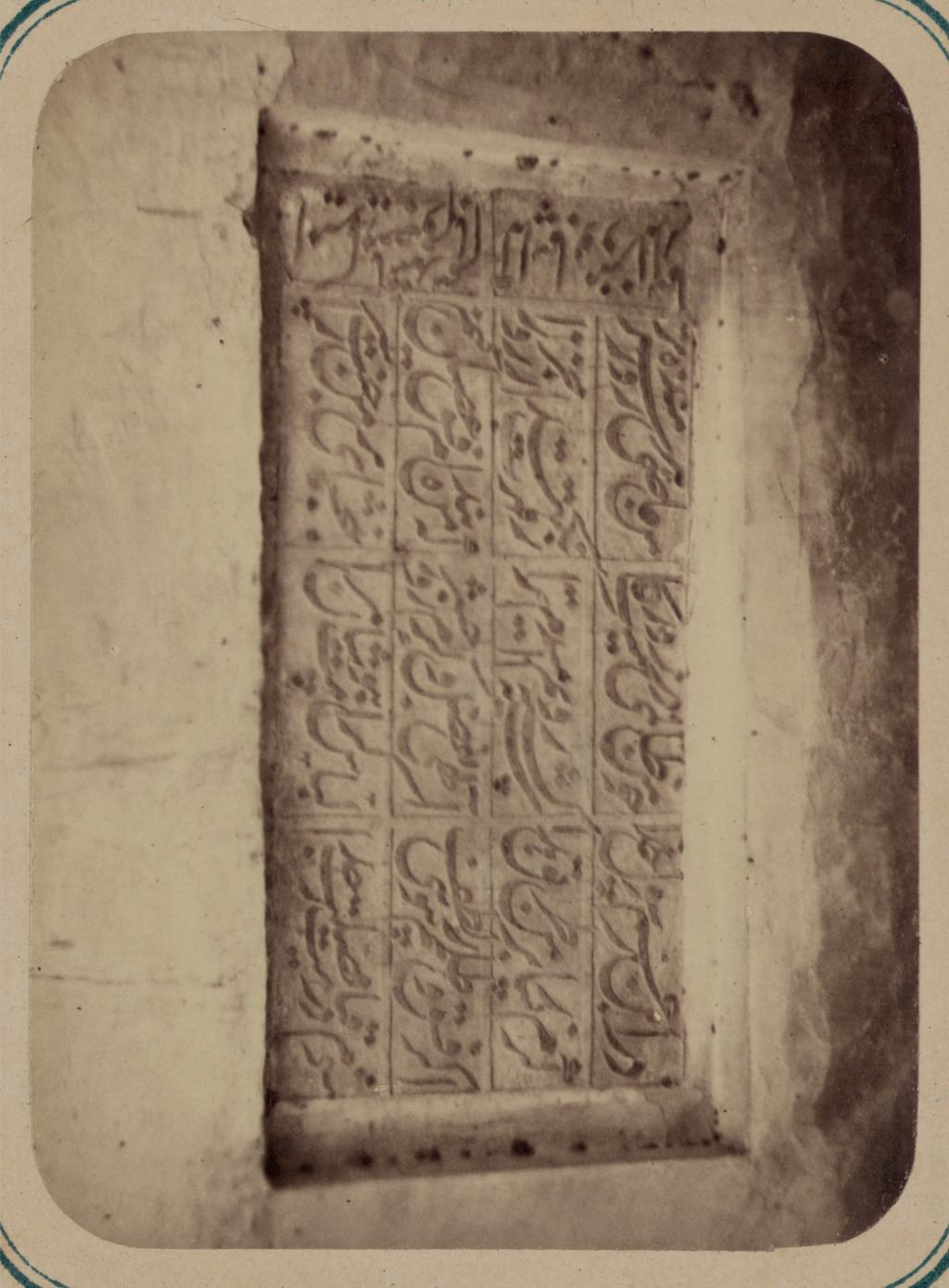 Надпись на левой панели входной ниши