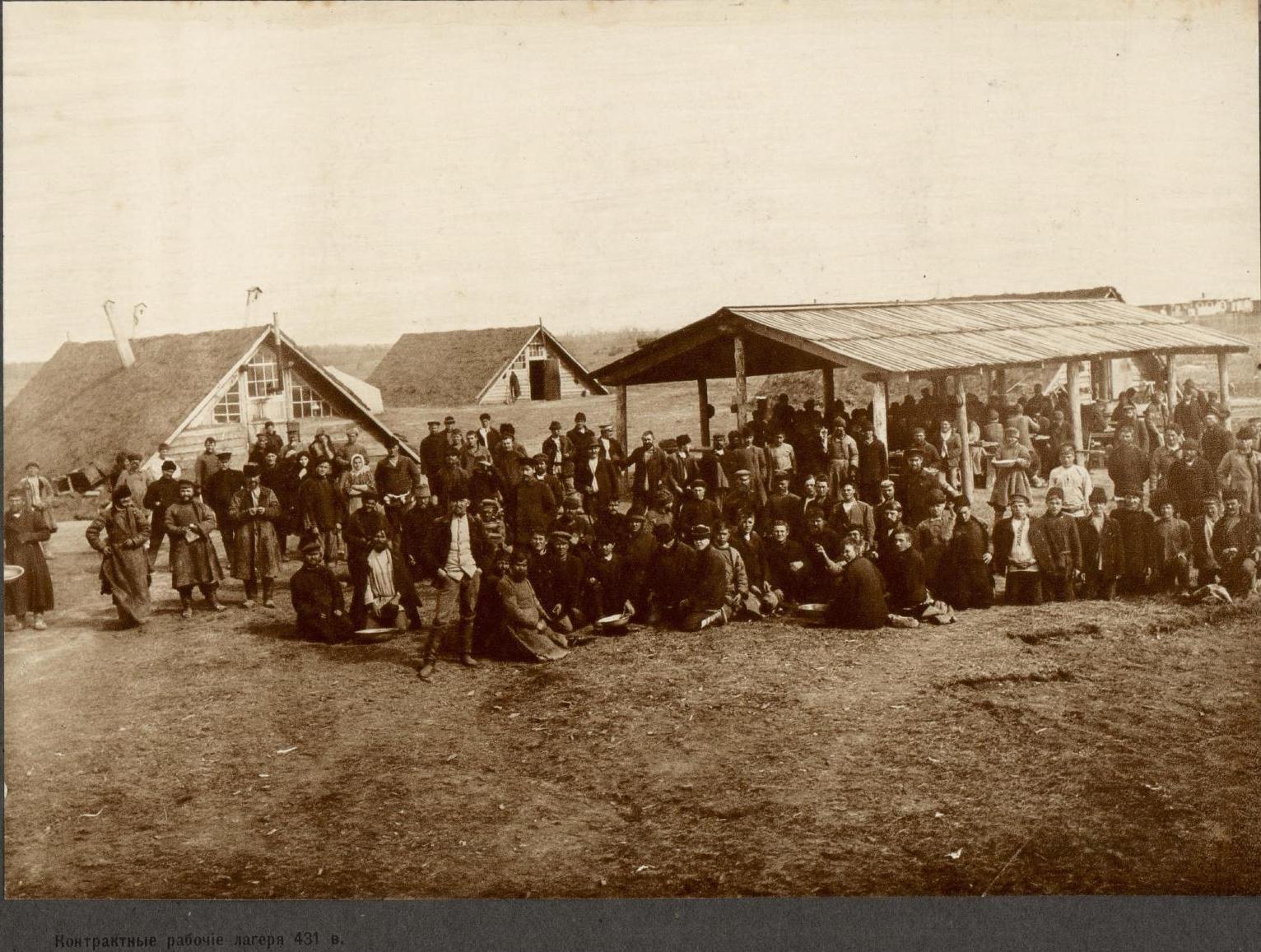 431 верста. Контрактные рабочие лагеря