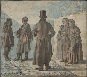 10. Крестьянин, ищущий работы, бродячий торговец, купец, две нищенки
