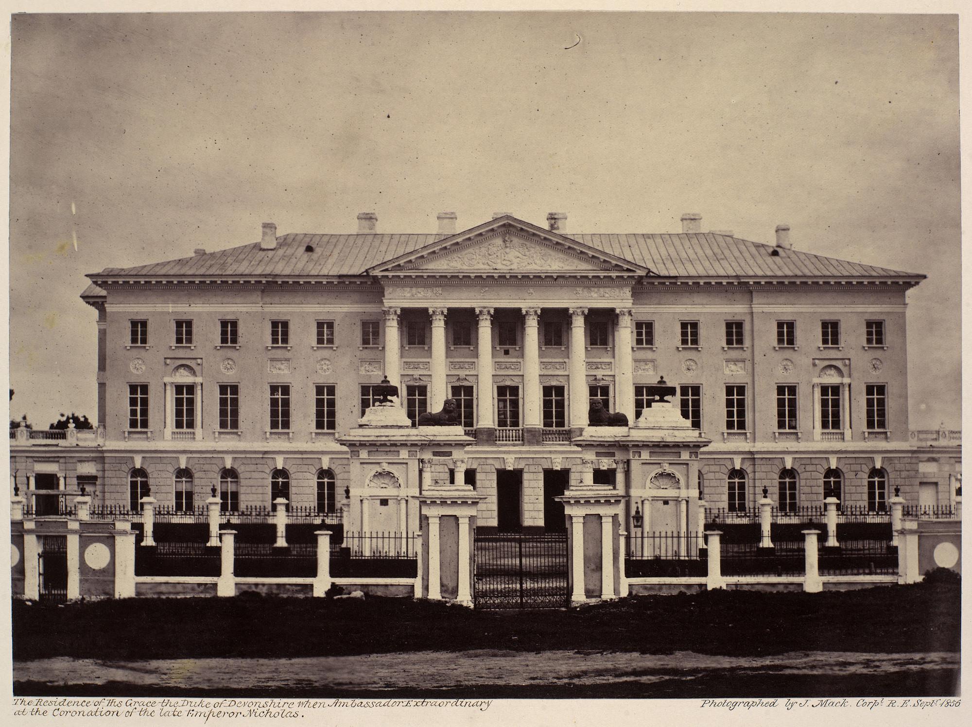 Дворец Баташёвых на Яузской улице, используемый шестым герцогом Девонширским