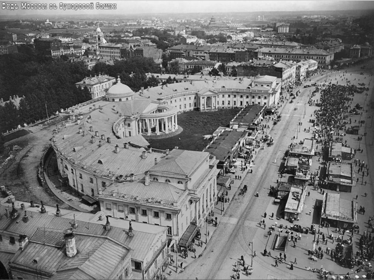 Вид с Сухаревой башни. 1914