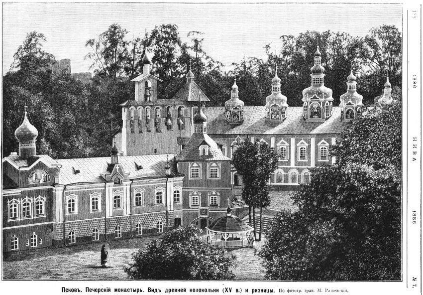 1886 Печеры. Рис. из журнала Нива.jpg