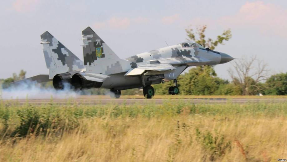 Украинские силы ПВО привели в боевую готовность из-за провокации со стороны России – ВСУ