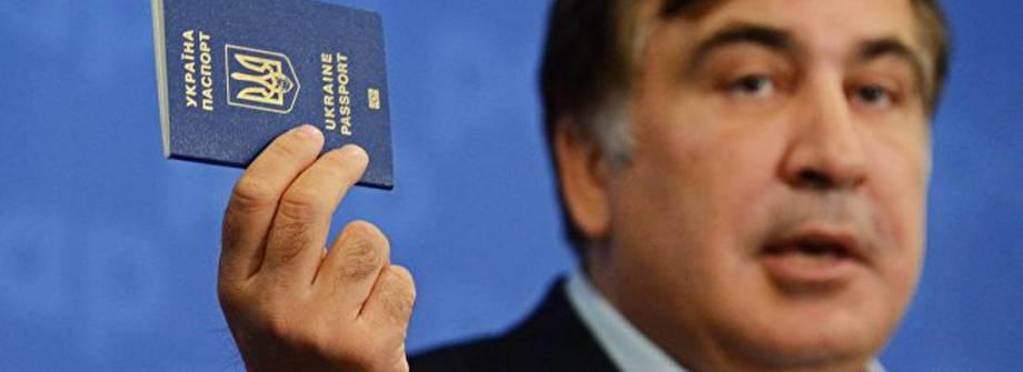 Суд отказался вызывать Порошенко и Саакашвили свидетелями по делу лишение гражданства лидера РНС