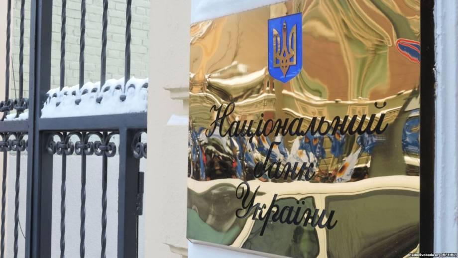 НБУ отказал «Паритет Банка» в покупке украинской «дочки» «Сбербанка»