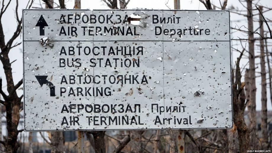 Ваша Свобода   Война на Донбассе: еще одно перемирие сорвано