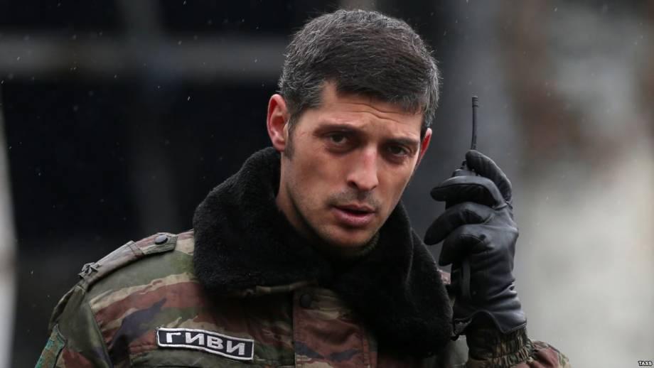 Павлоградский суд вызвал на заседание боевика «Гиви», которого считают погибшим