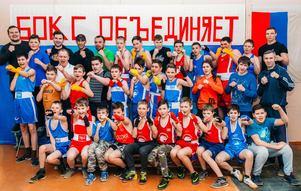 Спортивно-патриотический флэш-моб «Бокс объединяет»