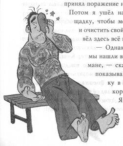 https://img-fotki.yandex.ru/get/1027630/19411616.667/0_136c43_e69960ee_M.jpg
