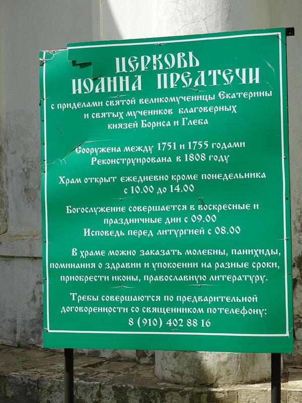 https://img-fotki.yandex.ru/get/1027630/199368979.134/0_26c277_9f4967dd_XL.jpg
