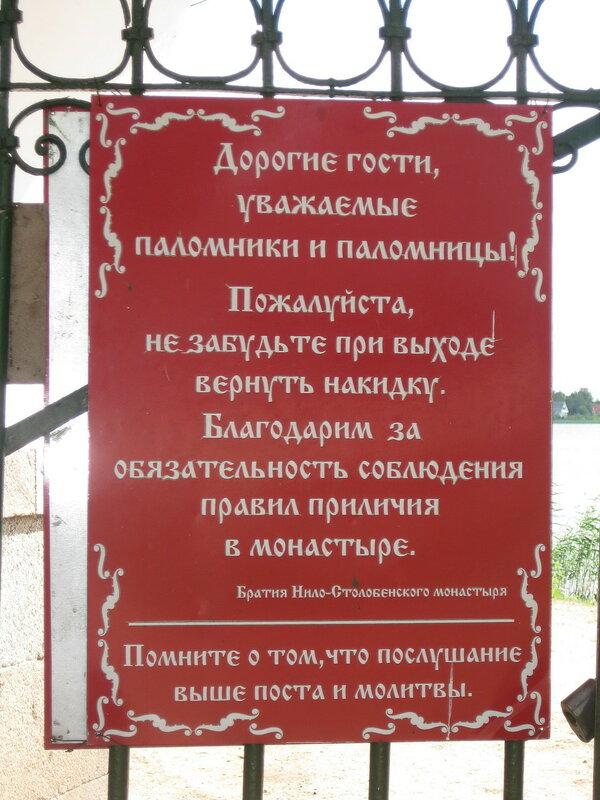 https://img-fotki.yandex.ru/get/1027630/199368979.147/0_26c871_534bdfab_XL.jpg
