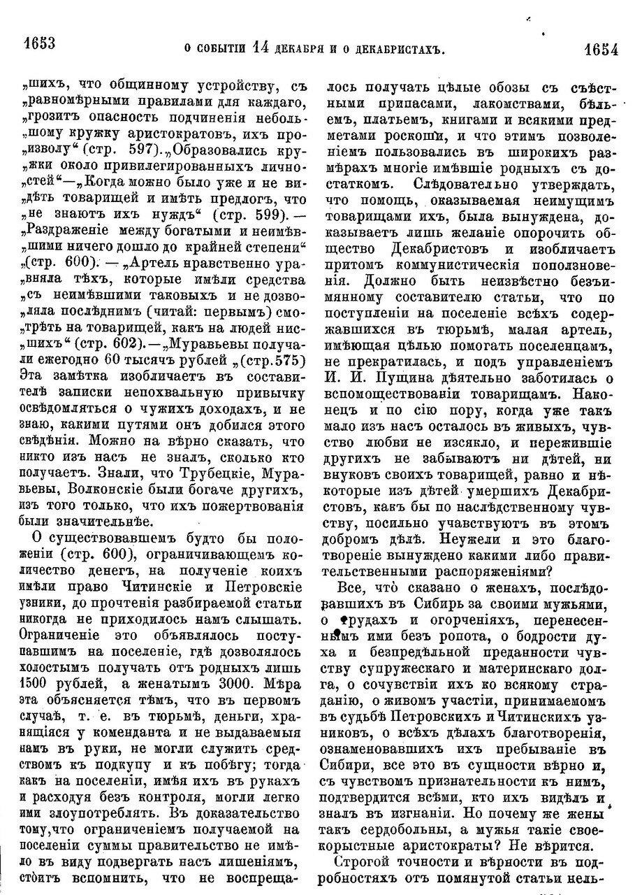 https://img-fotki.yandex.ru/get/1027630/199368979.eb/0_2207a2_172106c_XXXL.jpg