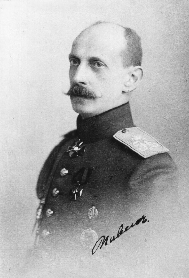 06-Великий князь Павел Александрович