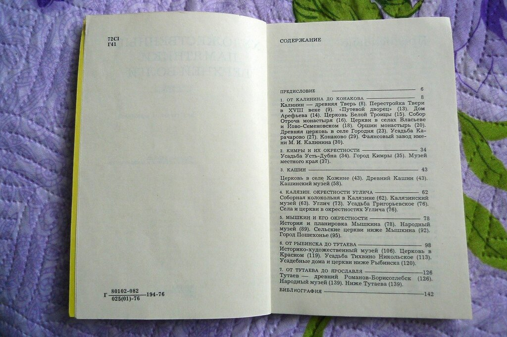 P1680549.jpg