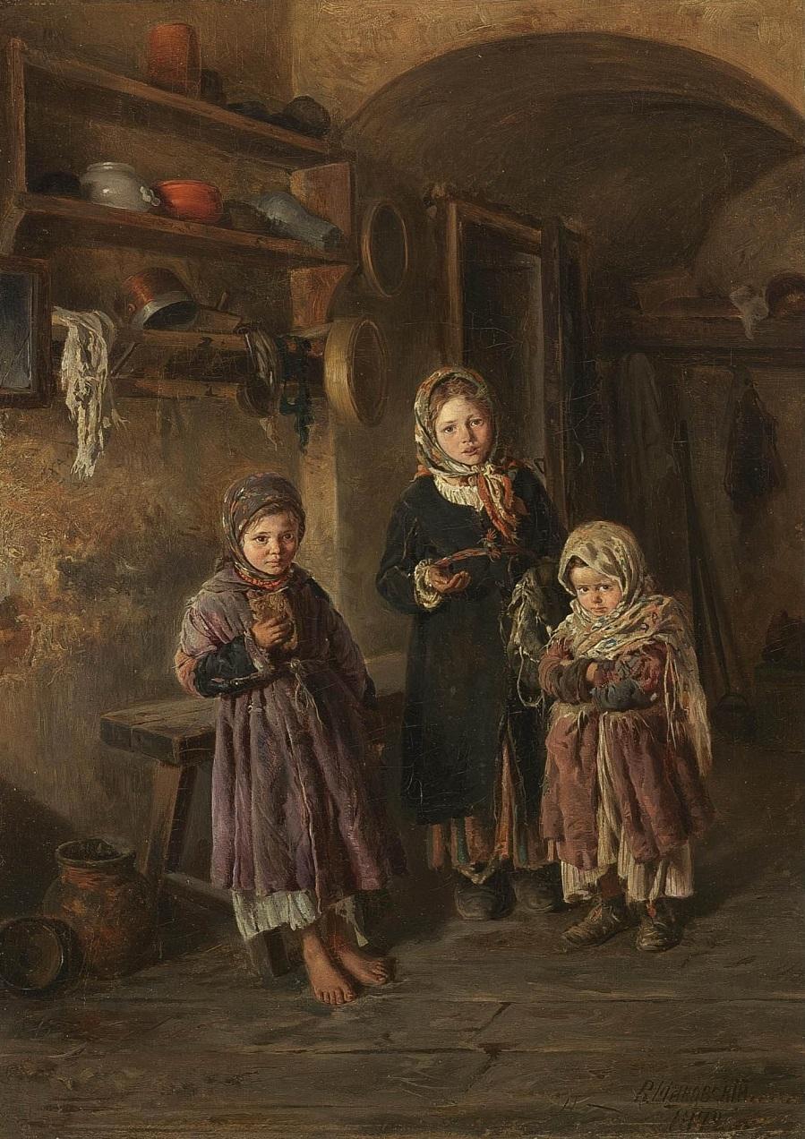 Трое беспризорных детей. 1872.