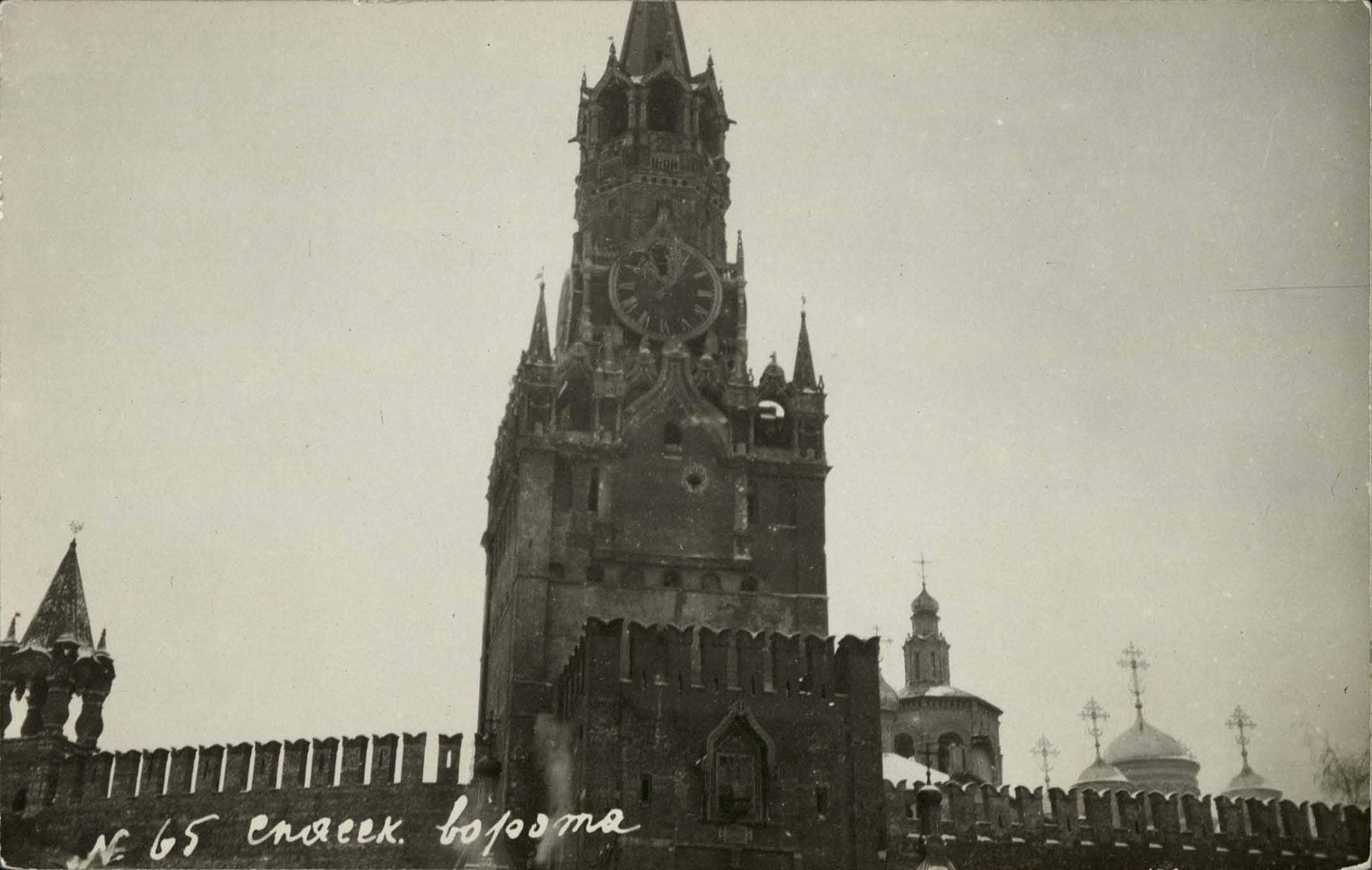 Спасские ворота и башня