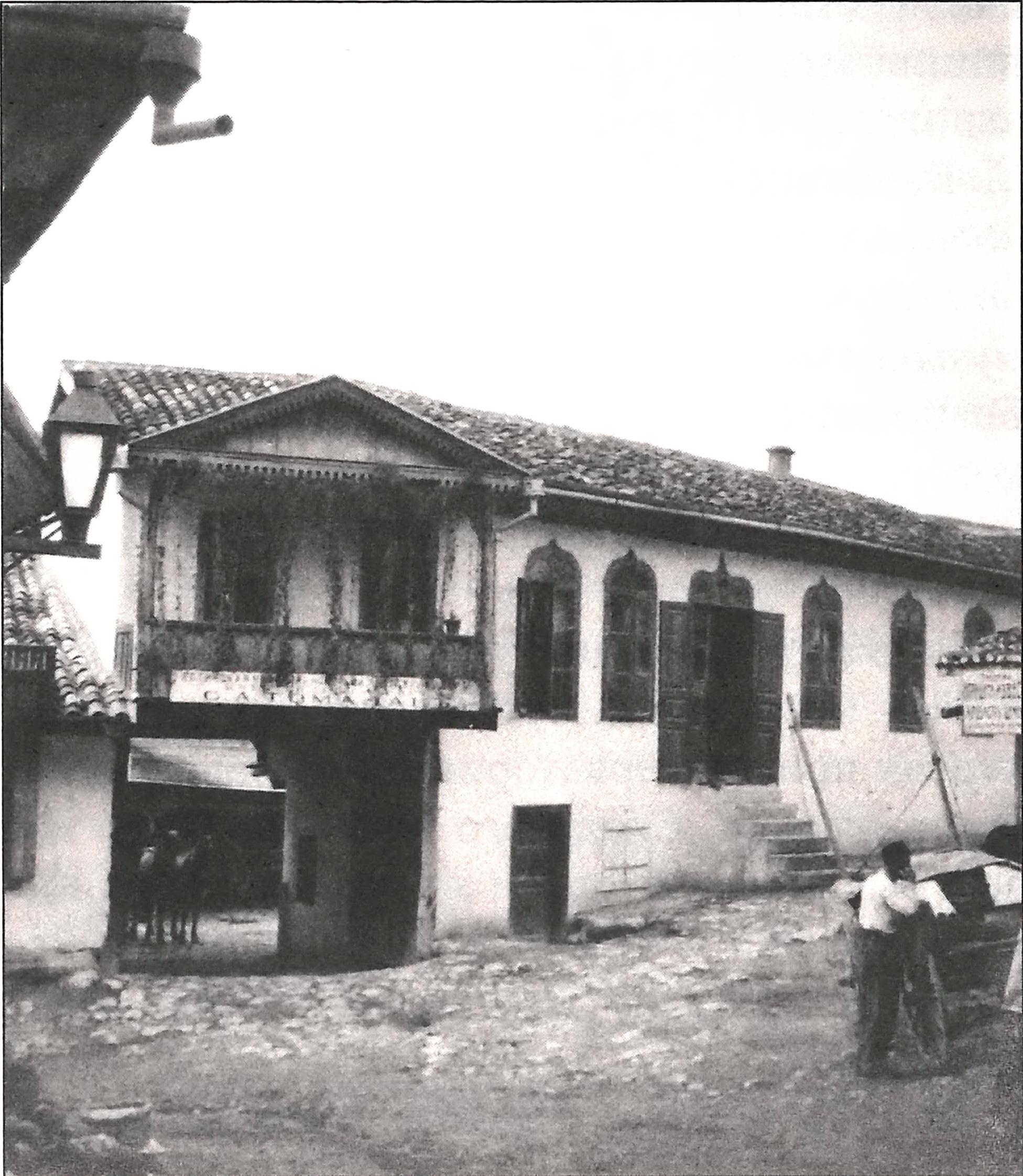Синяя кофейня (Махалле Орта-джами)