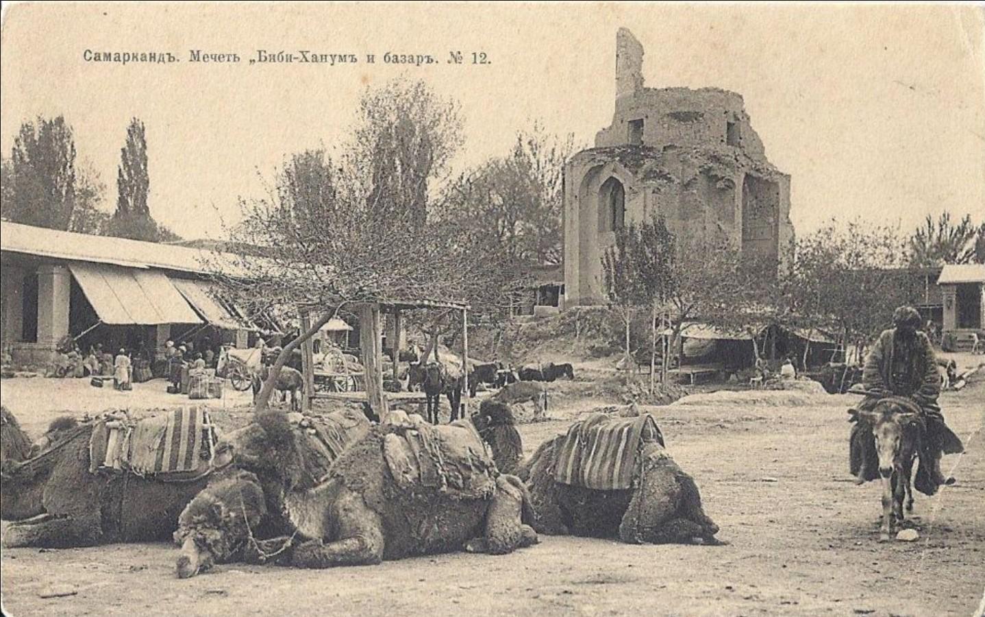 Мечеть Биби-Ханум и базар