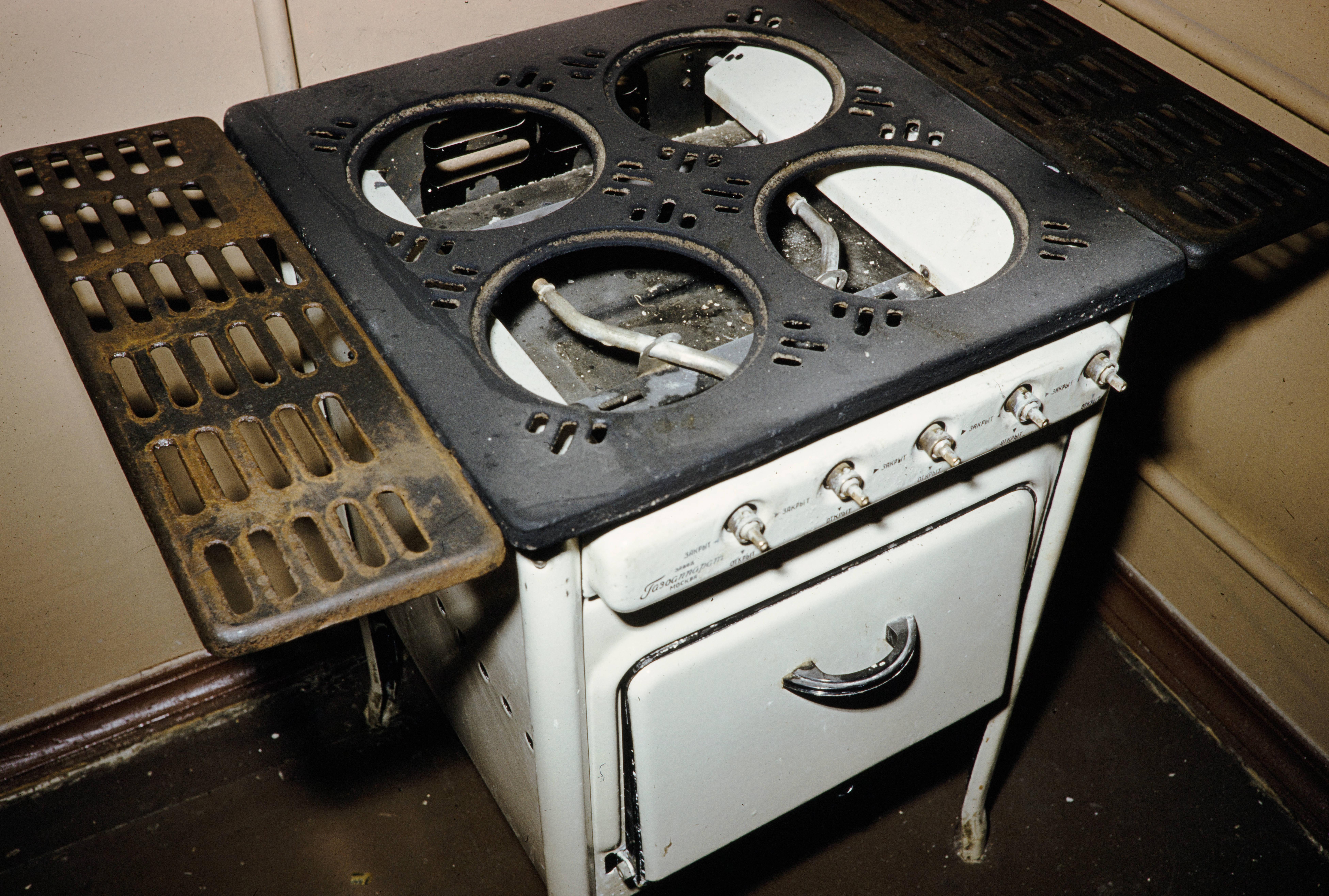 Кухонная плита