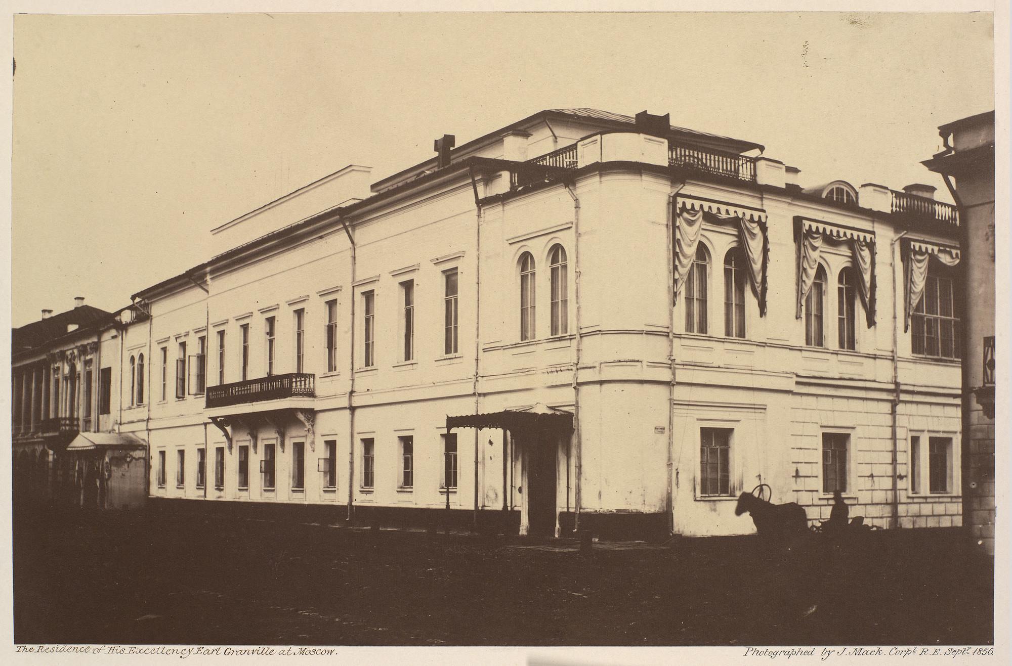 Резиденция на Пречистенке, которую использовал Лорд Гранвиль, будучи Чрезвычайным послом Великобритании на коронации Александра II