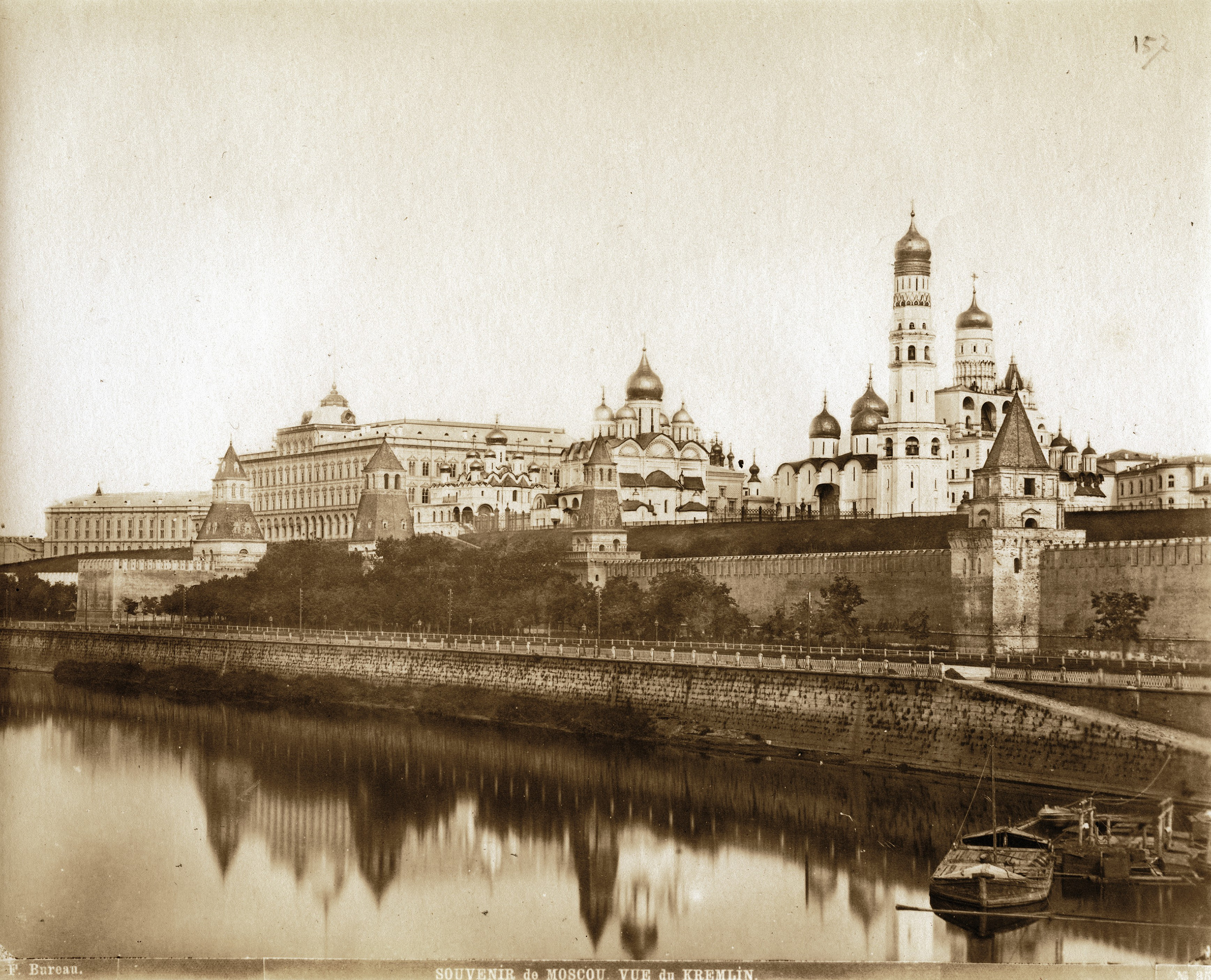 Кремль. 1870