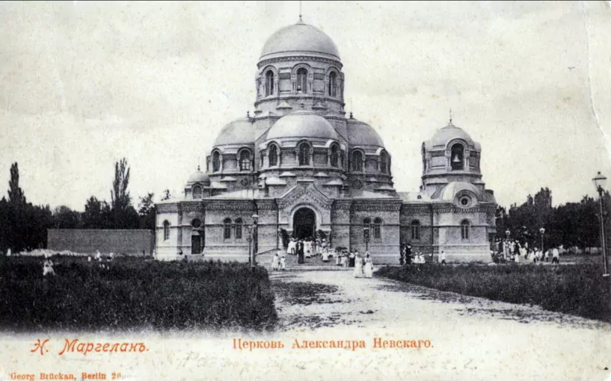 Новый Маргелан. Александро-Невская церковь