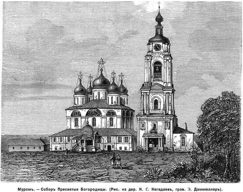 1872 Муром. Собор Рождества Пресвятой Богородицы. Всемирная иллюстрация.jpg