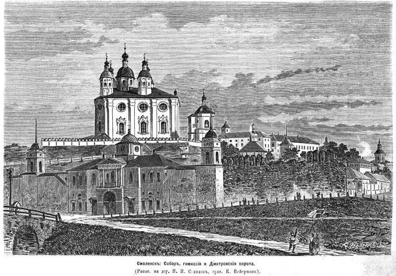 1871 Рис. из журнала Всемирная Иллюстрация.jpg