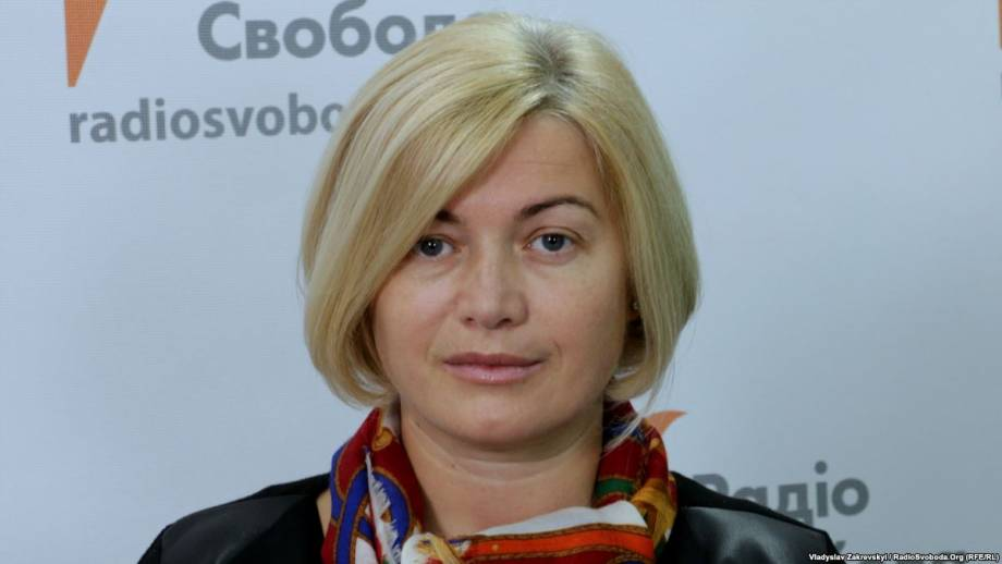 Геращенко: министры «нормандского формата» обсудят в Германии возвращение россиян к СЦКК