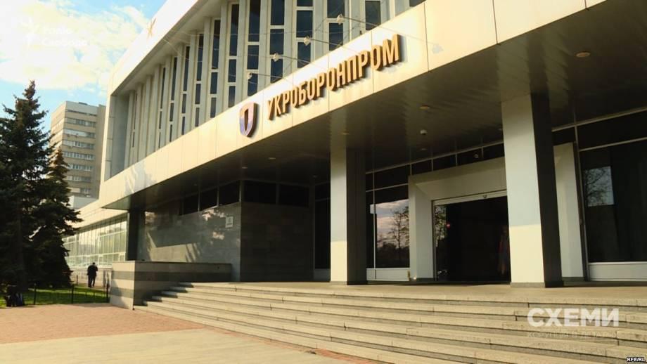 Государственный спецэкспортер военной техники и оружия с «Укроборонпрома» нанял лоббистов из США – «Схемы»