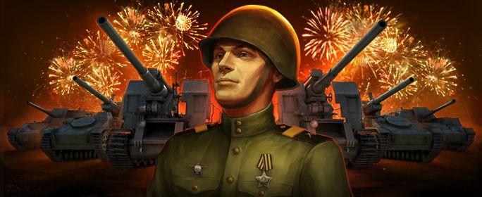 Открытки. День ракетных войск и артиллерии. Примите поздравления!