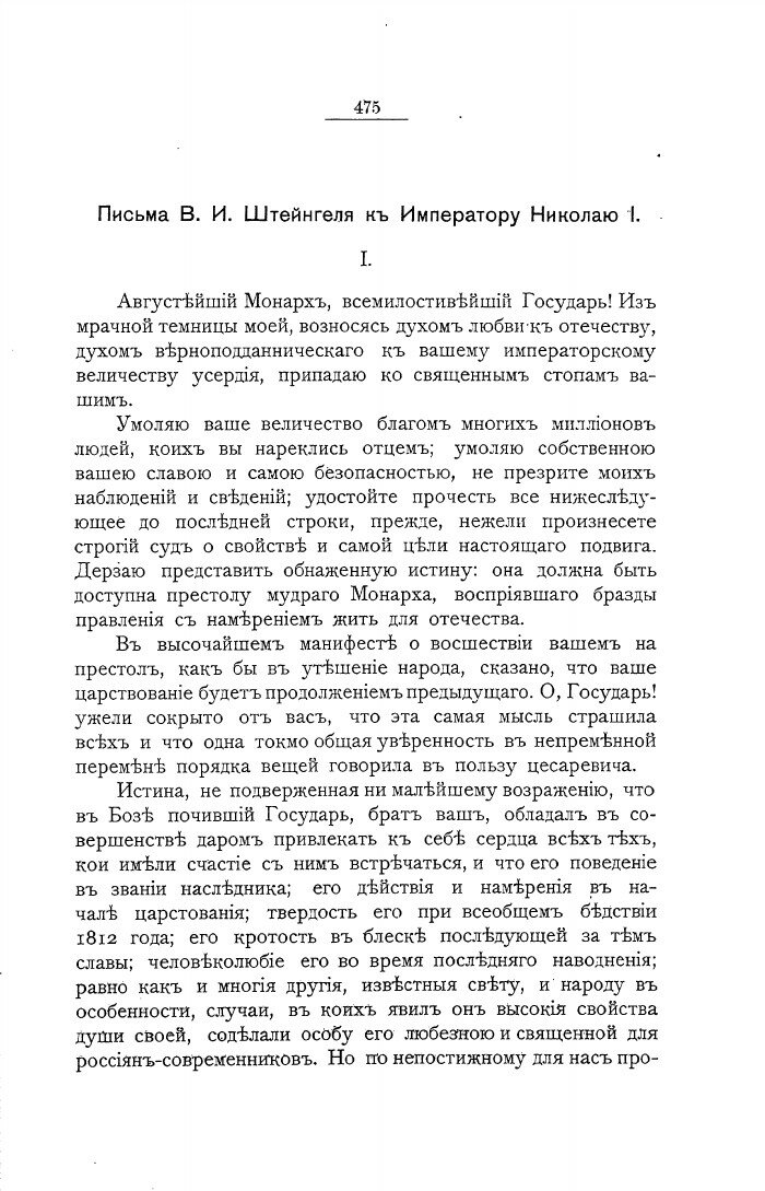 https://img-fotki.yandex.ru/get/1028212/199368979.113/0_223913_130fcf08_XXXL.jpg
