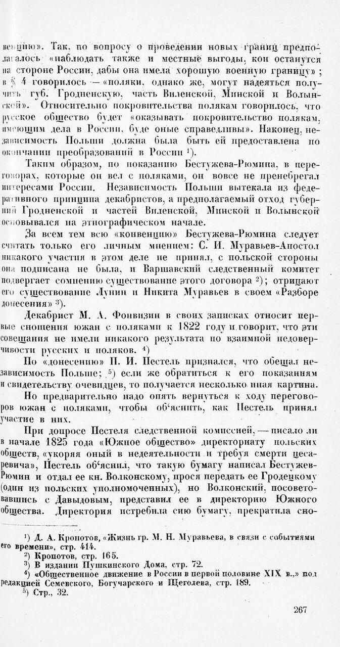 https://img-fotki.yandex.ru/get/1028212/199368979.116/0_223f6d_93a13f56_XXXL.jpg