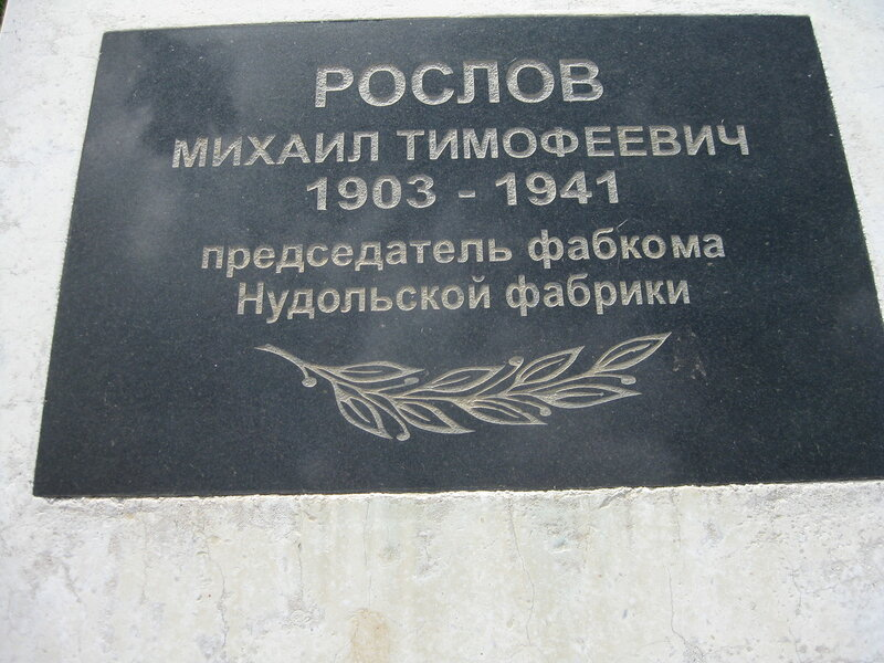 https://img-fotki.yandex.ru/get/1028212/199368979.12a/0_26bc15_711a64fd_XL.jpg