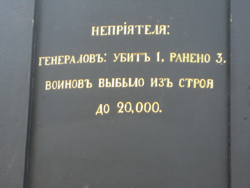 https://img-fotki.yandex.ru/get/1028212/199368979.12b/0_26bc55_f0c48f2_XL.jpg