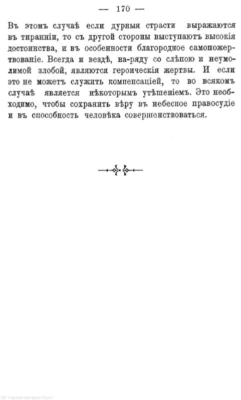https://img-fotki.yandex.ru/get/1028212/199368979.fb/0_220f64_c528b6fb_XL.png