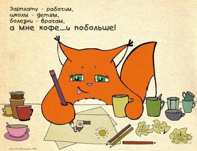 0 180062 b0e682fb orig - Крошка Ши  Леси Гусевой